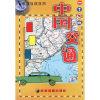 中国交通(百姓地图系列)