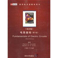 电路基础(第3版)(双语版)(清华版双语教学用书)(Fundamentals of Electric Circuits)
