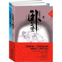 跟大师学文化 - - 外国卷(48册)