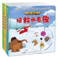 超级飞侠我帮你 问题解决力培养玩具书(套装全3册) 尚童出品