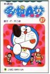 机器猫哆啦A梦(27)