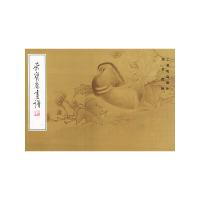 荣宝斋画谱(2):工笔花鸟部分·周天民绘