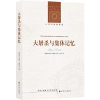 中华国学经典精粹文白对照了凡四训