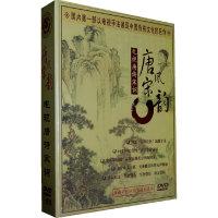 唐风宋韵电视唐宋诗词(VCD)