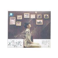 李行亮: 不忘初心(CD)