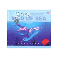FANTASY MUSIC…海洋梦幻音乐系列 海の狂(CD)