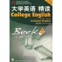大学英语 精读(4)(第三版)学生用书