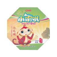 小喇叭广播剧:赤毛猴(4CD)