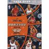 眼着高手学篮球 篮球基础(DVD)