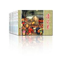水浒传故事-3-(全5册)