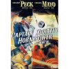 博颖 士海蛟龙 CAMPTAIN HORATIO HORNBLOWER(DVD)