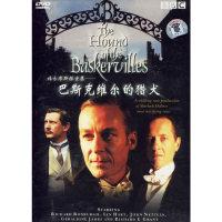 BBC… 巴斯克维尔的猎犬(DVD)