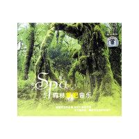 音乐氧吧曙光回声(CD)