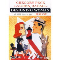 博颖 风流记者 DESIGNING WOMAN(DVD)