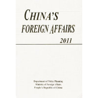 CHINA S FOREIGN AFFAIRS 2011
