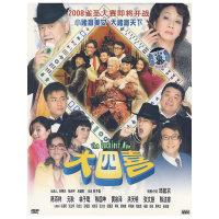 大四喜…(DVD)