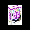 MINI百科全书:军事百科(可随身携带的百科全书!畅销百万、专家推荐、权威豪装升级版!)