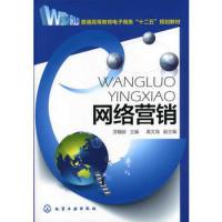 电子商务安全与管理-(第三版)(内容一致,印次、封面或原价不同,统一售价,随机发货)