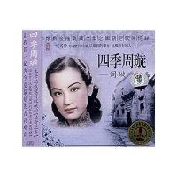 闪亮3姐妹 罗密欧的世界(VCD)