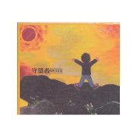 低苦艾乐队:守望者(CD)