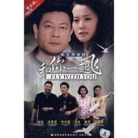 和你一起飞……7碟装 中文字幕(DVD)