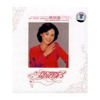 一代歌后 邓丽君 畅销篇(CD)