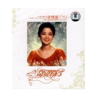 一代歌后 邓丽君 浓情篇(CD)