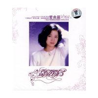 一代歌后 邓丽君 爱曲篇(CD)