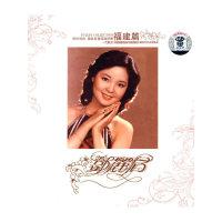 一代歌后邓丽君 福建篇(CD)