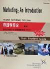 市场学导论(第三版)英文原版
