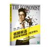考研英语题源报刊阅读.经济学人