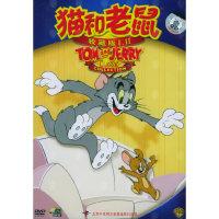 猫和老鼠收藏版Ⅰ、Ⅱ…(DVD)