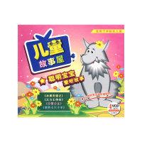 世界童话故事大力士传奇(VCD)