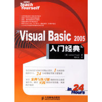 Visual Basic2005入门经典