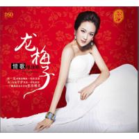 龙梅子:情歌继续唱(DSD CD)