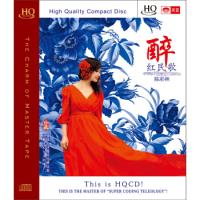 陈彩林:醉红民歌(HQCD)