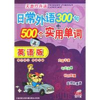 完美再现钢琴嘉年华系列(CD)