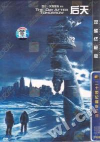 后天…(2DVD金属限量版)(DVD)