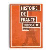 法国史ABC:法汉对照