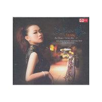 张玮伽:流年如梦(CD)