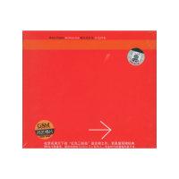 戴夫克拉克红色档案(CD)