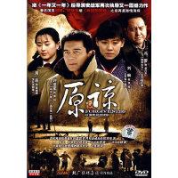 原谅…二十四集电视连续剧(DVD)