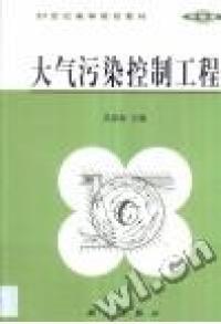 1999中国科学院统计年鉴