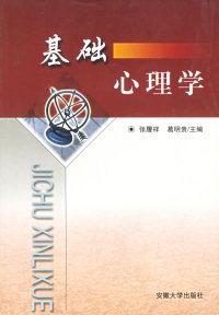 管理信息系统——21世纪经济学类管理学类专业主干课程系列教材