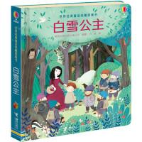 尤斯伯恩世界经典童话纸雕图画书:白雪公主