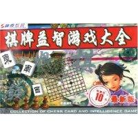 CD-R棋牌益智游戏大全(最新版)