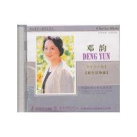 邓韵隽永留声(CD)
