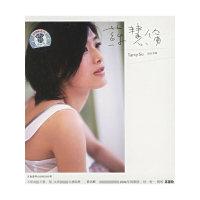 苏慧伦 同名专辑(CD)