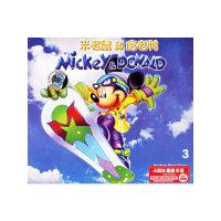 史尼弗露营记 卡通故事(VCD)