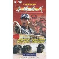 导弹旅长十八集电视连续剧2片装(DVD)